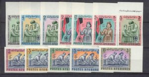 Afghanistan 668-68K MNH imperf.Scouts