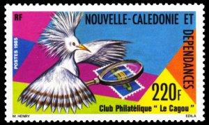 New Caledonia 1985 Scott #527 Mint Never Hinged