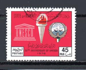 Kuwait 674 used