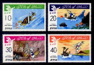 Korea (North) Sc# 2257-60 MH HR Tale of the Hare