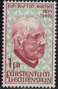 Liechtenstein #429 MNH