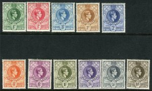 SWAZILAND-1938-54 A mounted mint Perf 13½ set of 13 Sg 28-38
