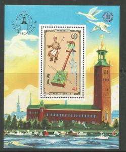 MONGOLIA  1546  MNH, STOCKHOLMIA 86