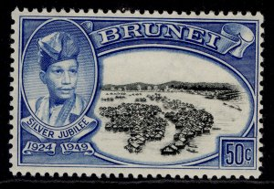 BRUNEI GVI SG95, 50c black & blue, M MINT.