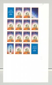 South Ossetia (Georgia) 1996 Gagarin, Space 1v Imperf Proof M/S of 12