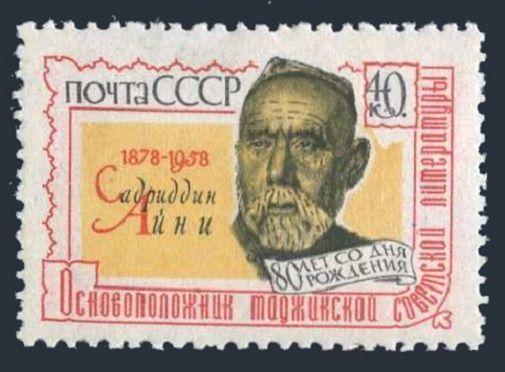 Russia 2084,MNH.Michel 2100. Sadriddin Aini,Tadzhik writer,1958.