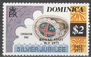 Dominica #552  MNH   (S5917)