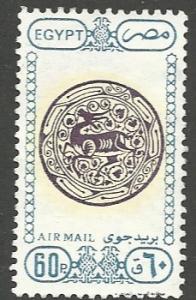 Egypt  C200