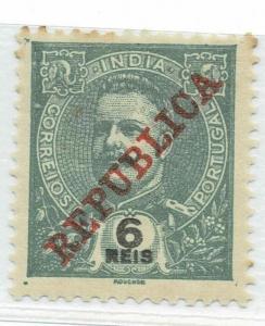 PORTUGUESE INDIA;   rare stamp sg no  mint