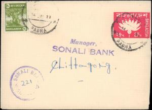 Bangladesh, Postal Stationery