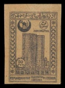 AZERBAIJAN 1922 50r IMPERF #20 MAIDEN'S TOWER, BAKU FINE USED