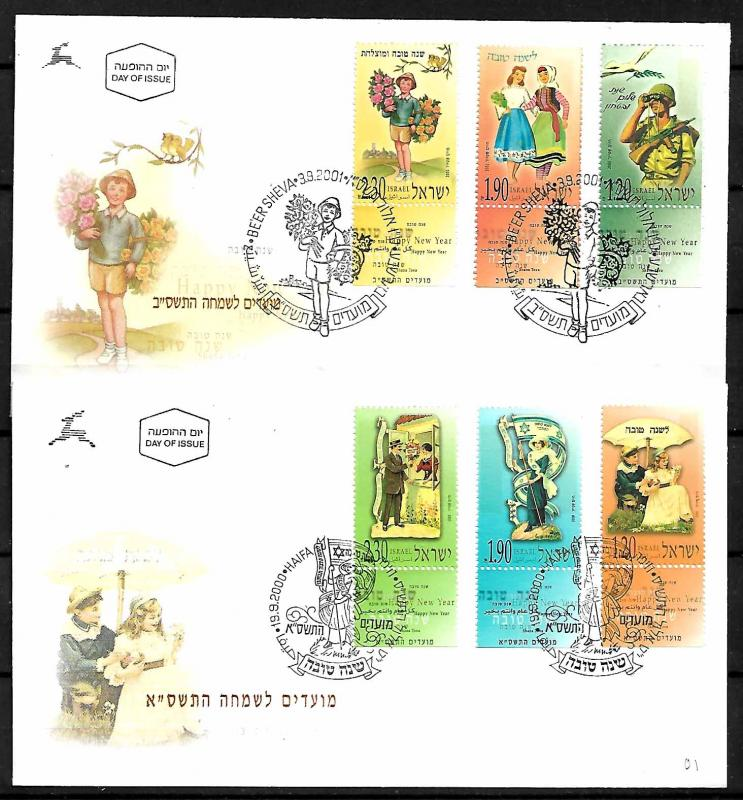 ISRAEL STAMPS. 2 FD COVERS. 2000