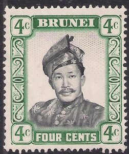Brunei 1964 – 72 QE2 4ct Sultan Omar MNG SG 121a ( F693 )
