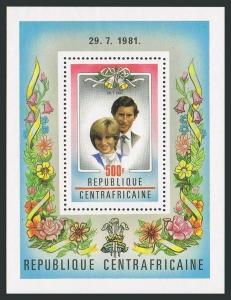 Central Africa 461,MNH.Michel Bl.134. Royal wedding 1981:Prince Charles,Diana.