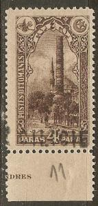 Cilicia 32 Y&T 11 MNH VF 1919 SCV $32.50