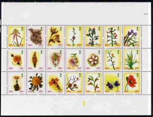 Saudi Arabia 1990 Flowers #3 perf sheetlet containing 21 ...