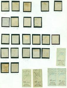 EDW1949SELL : COCHIN CHINA Very nice Mint & Used collection with many varieties.