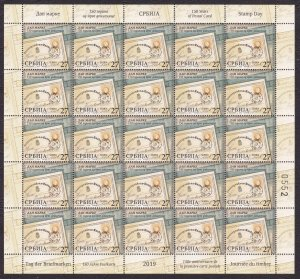 Serbia 2019 Stamp day 150 years of the first postal card sheet MNH
