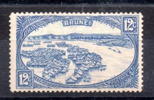 Brunei 1937 12c greenish blue River scene MNH scarce SG74A WS11133