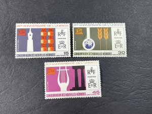 NEW HEBRIDES (FRENCH) # 136-138-MINT NEVER/HINGED----COMPLETE SET----1966