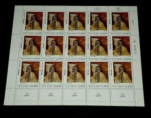 1972, ISRAEL #480, ART WORKS, 0.55, SHEET/ 15 , MNH, NICE! LQQK!