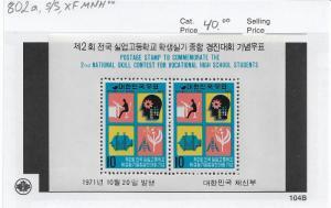 Korea Scott # 802a Souvenir Sheet,XF MNH**,scv $40,nice color ,see pic !