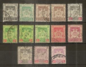 Kelantan 1921 Definitive Selection (13v)