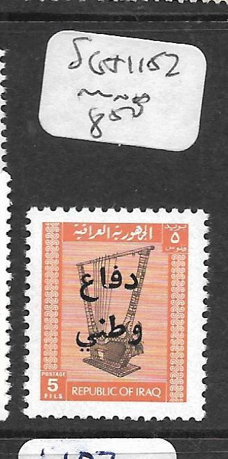 IRAQ (P1902BB)   SG T1152      MNH