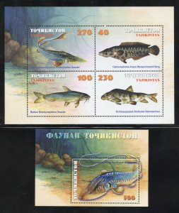 Tajikistan 158a-59 MNH Marine Fish Souvenir Sheets from 2000
