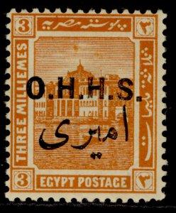 EGYPT GV SG O85, 3m yellow-orange, M MINT.