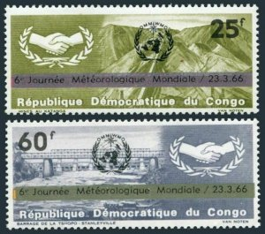 Congo DR 559-560,MNH.Michel 252-253. World Meteorological Day,1966.Mines,Dam.
