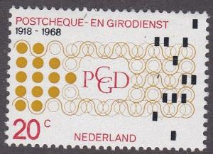 Netherlands # 451, Coins & Punch Cards, NH