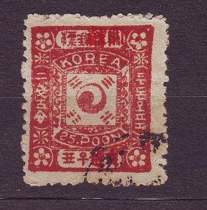 J23342 JLstamps 1895 south korea used #8 design avg condition