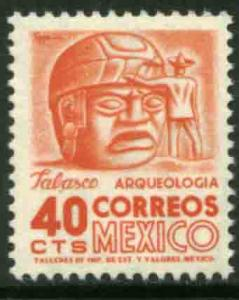 MEXICO 880, 40cents 1950 Definitive 2nd Printing wmk 300. MINT, NH. F-VF.