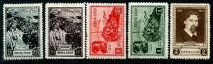 HERRICKSTAMP RUSSIA Sc.# 845-49 1941 Painter LH Stamps. Scarce set.