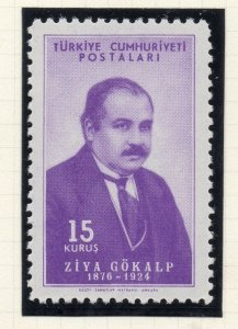 Turkey 1954-55 Early Issue Fine Mint Hinged 15k. NW-18203