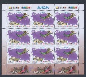 2010 Europa Cept Macedonia 1 Sheetlet Di 9  Books For L 'Childhood' MNH