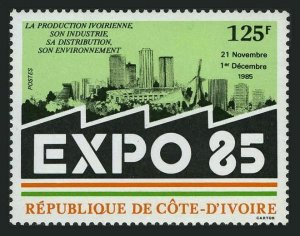 Ivory Coast 768,MNH.Michel 880. EXPO-1985 national industrial exhibition.