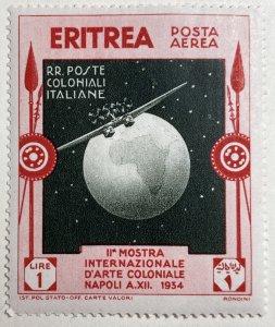 AlexStamps ERITREA #C5 VF Mint