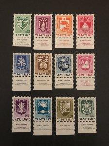 Israel 1969-73 #386-93 Tab, MNH