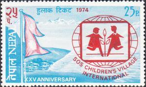 Nepal #284 MNH
