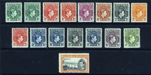 NIGERIA KG VI 1938-51 Part Set to 5/- + Perf Varieties SG 49 to SG 59c MINT