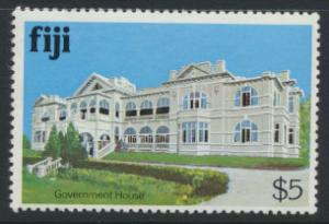 Fiji SG 595cA  SC# 425  MNH  Architecture  see scan