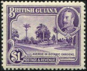 British Guiana SC# 222 Avenue to Botanic Garden MH