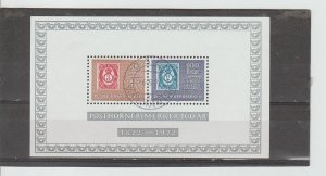Norway  Scott#  585  CTO  S/S  (1972 Centenary of Post Horn Stamps)