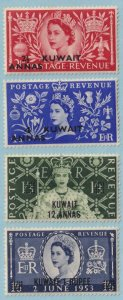 KUWAIT 113 - 116  MINT NEVER HINGED OG ** CORONATION - TONE SPOTS - V259