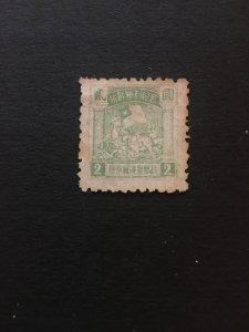 china liberated area memorial stamp, jin-cha-ji zone, mint, list#116