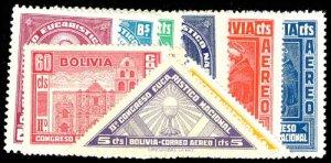BOLIVIA C72-81  Mint (ID # 77380)