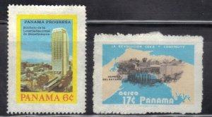PANAMA  SC# 586+C423 **MNH**    1975-76    SEE SCAN