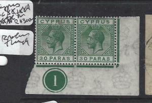 CYPRUS  (P0105B)   KGV  30 PA  SG 88, 88A CONTROL PR  BROKEN TRIANGLE  MNH